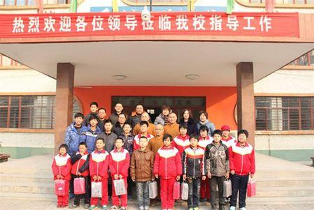 东宝相寺为特殊教育学校残疾儿童赠送御寒衣物
