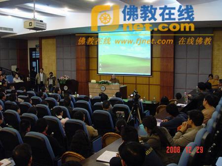 讲座 华南理工大学工商管理学院举办禅宗讲座