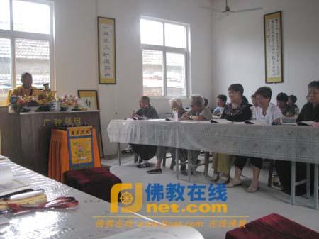 讲座 江苏省扬州文峰寺举行 地藏经 讲座