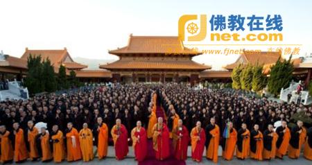 佛教在线海外讯 2009年11月22日,美国佛光山西来寺在西来...