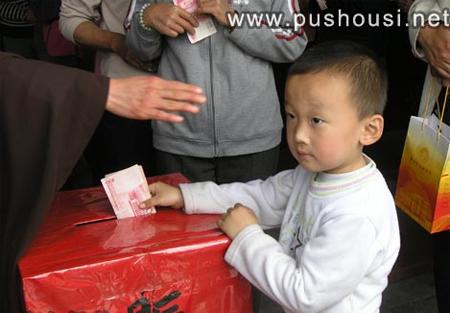 同舟共济悲心拔苦 榆次大乘寺为地震灾区祈福募捐