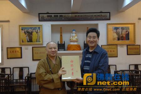 国家民族事务委员会主任李文亮参访广东光孝寺