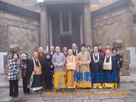 日本代表团一行到南京市隆昌寺 毗卢寺参访 图