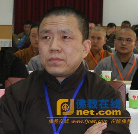 北京雍和宫举行胡雪峰喇嘛升任住持仪式