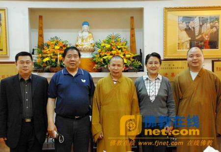 西藏自治区政协副主席德吉措姆一行参访广东光孝寺