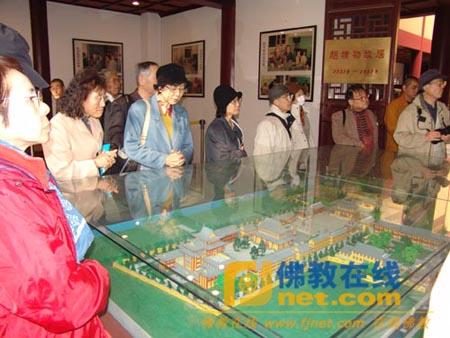 日本日中友好协会爱知县连合会参访团参访南京毗卢寺