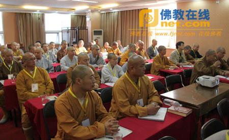第二届中国人民大学宗教学研究生班授课圆满 - 法海真源 - 中国保定观音寺欢迎您
