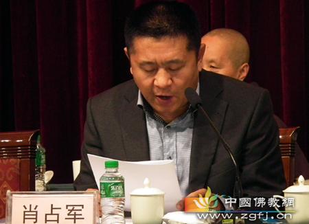河北省佛协第五届理事会第二次会议顺利召开 - 法海真源 - 中国保定观音寺欢迎您