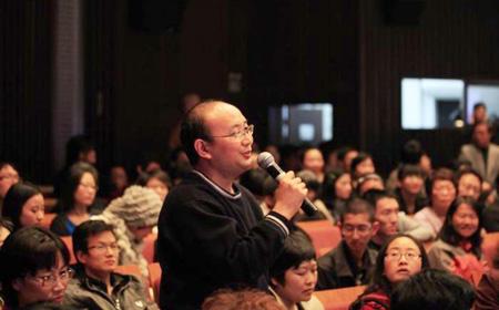 法师在北京大学百年讲堂 - 法海真源 - 中国保定观音寺欢迎您