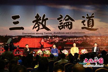 弘扬和文化 还世界太平 - 法海真源 - 中国保定观音寺欢迎您