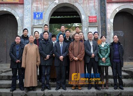 湖南南岳佛教人士迎春茶话会在祝圣寺举行