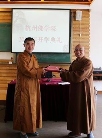 杭州佛学院2013年开学典礼隆重举行