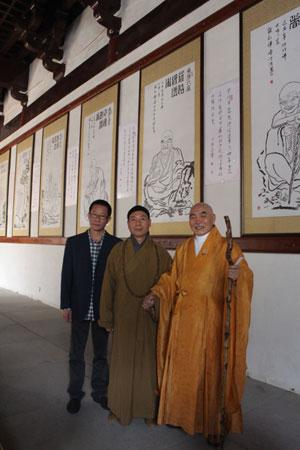 韩国佛教大学曹溪宗总务院长玄默慧昇参访浙江温州能仁寺