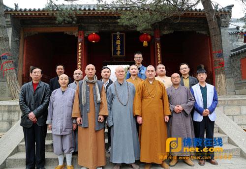 五台山显通寺为成广老和尚举行上供回向法会图片
