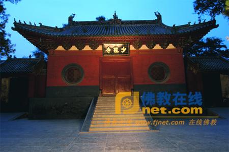 河南:少林寺