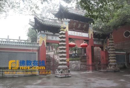 重庆:华岩寺
