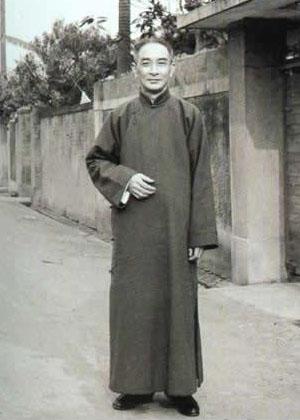 南怀瑾/1968年南师在台湾(图片来源:资料图)