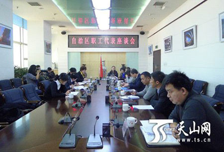 新疆职工代表召开 坚决抵制宗教极端思想渗透 座谈会